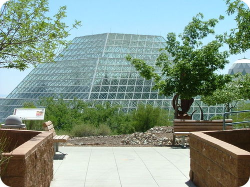 Biosphere 2 is a laboratory that contains acres of various ecosystems