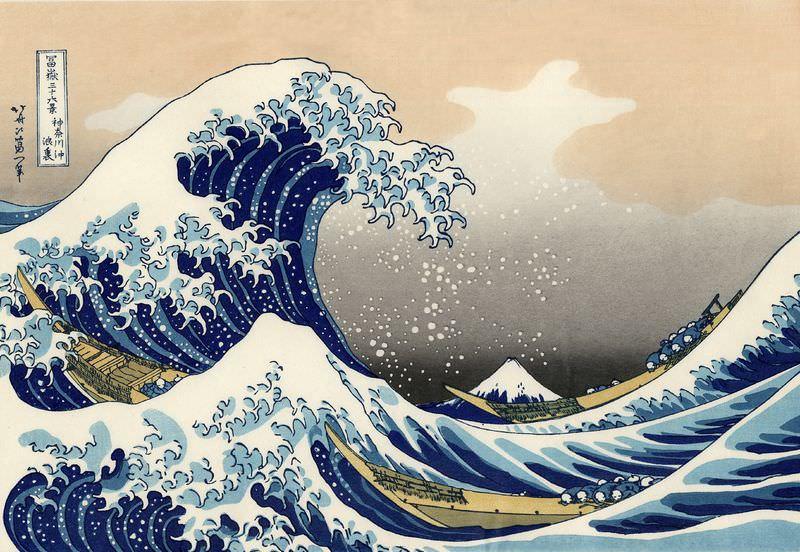 Teaching Tsunami