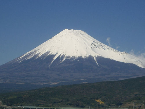 Mt. Fuji is a composite volcano