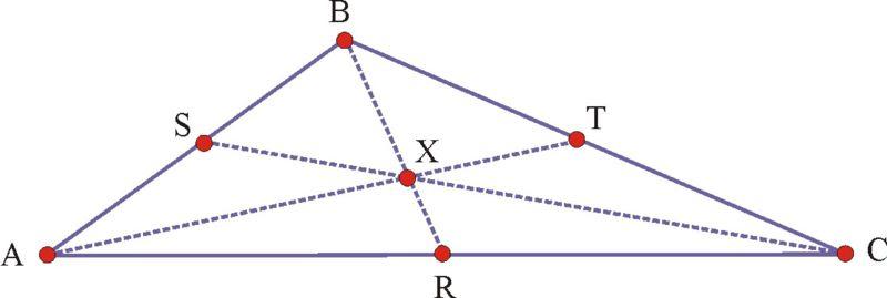Medianas en triángulos | CK-12 Foundation