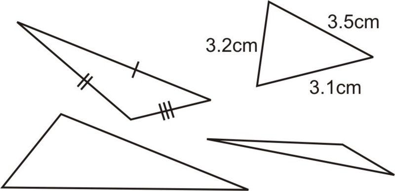 Clasificando triángulos | CK-12 Foundation
