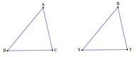 Desigualdades en dos triángulos