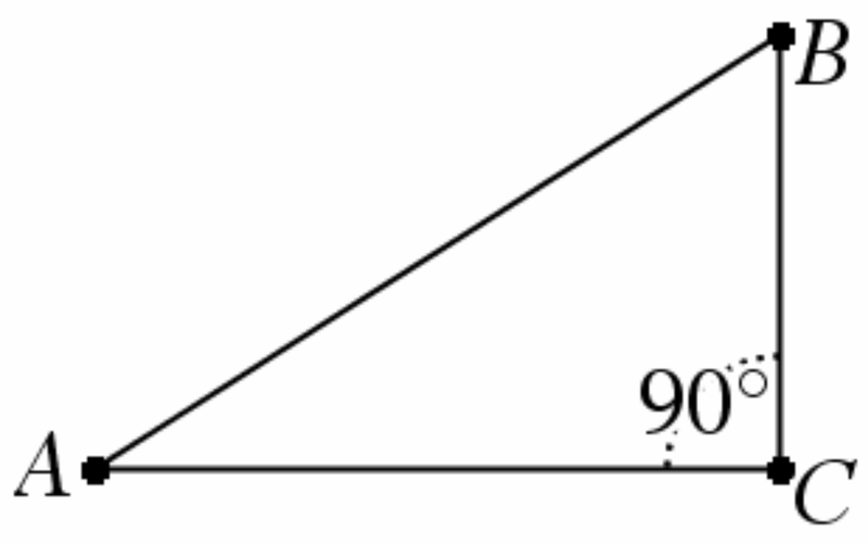 Ratios of Right Triangles